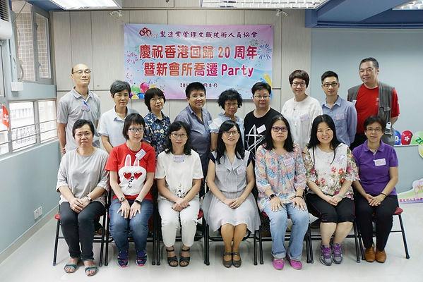 committee-2017-19ORG.jpg