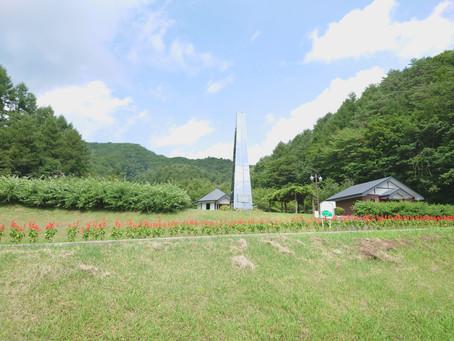 日本の海を分断する日本最大の中央分水嶺体の一角がこの市に!分水嶺公園モニュメント。 #八幡平市 #分水嶺 #公園 #ドライブ #休憩