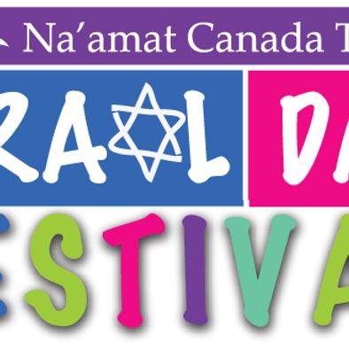 Israel Day Festival   Toronto 2019