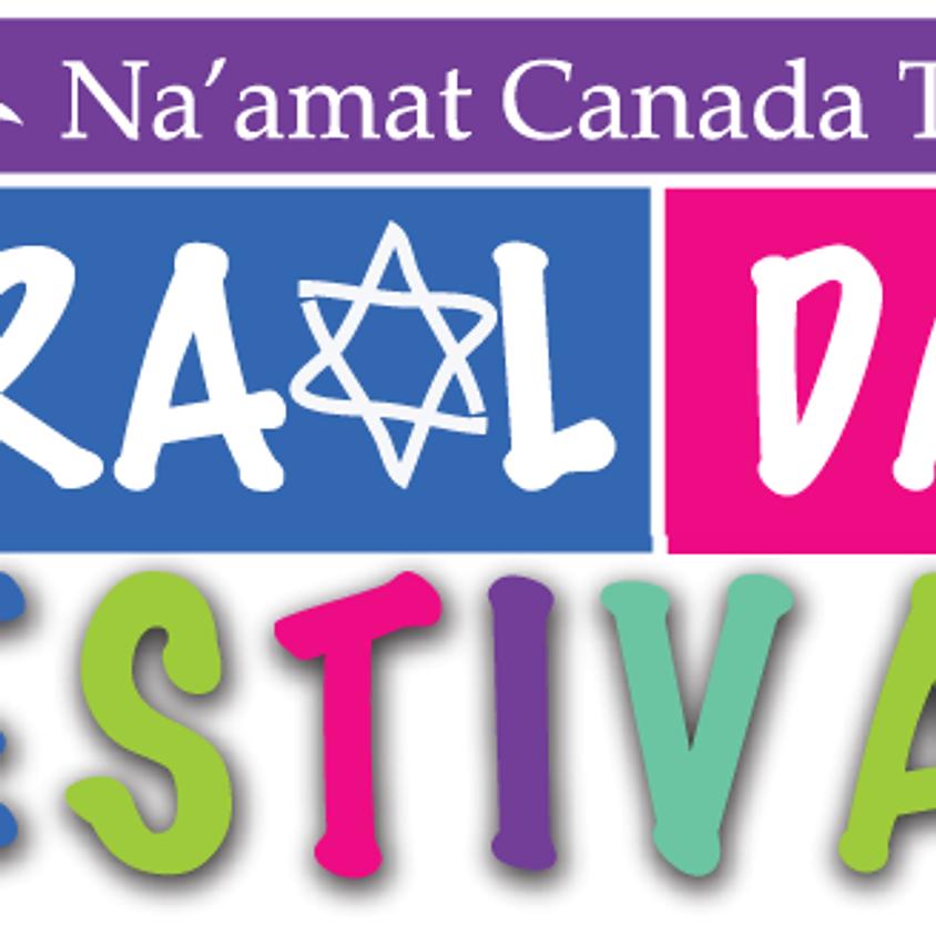 Israel Day Festival | Toronto 2019