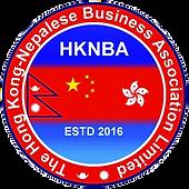 Logo_the hong kong-nepalese business ass