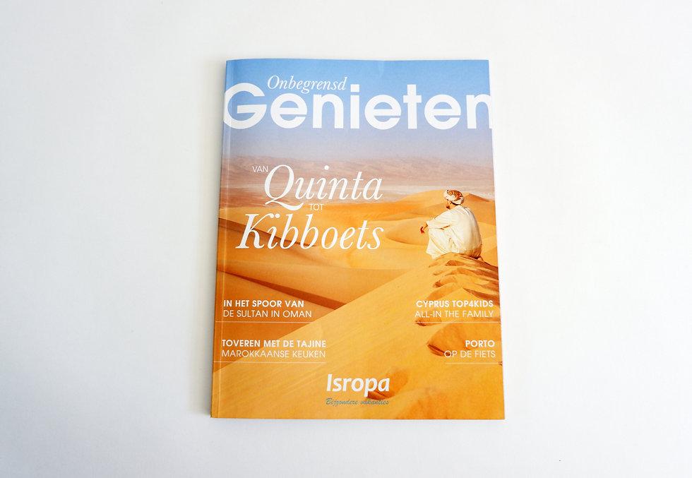 Isropa-Magazine-1737x1200-1.jpg