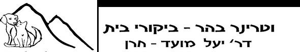 לוגו יעל.png