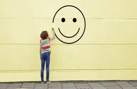 ¿Qué es felicidad?