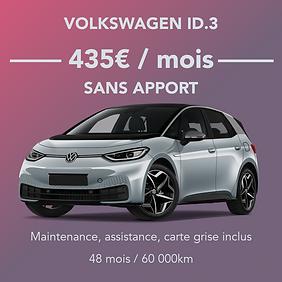 VW ID3.png