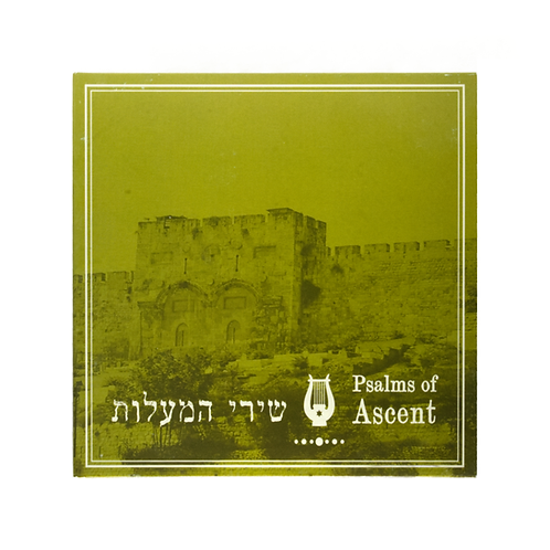 Psalms of the Ascent CD