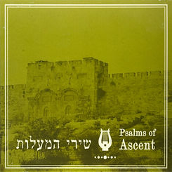 Psalsm%20of%20Ascent%20Final_edited.jpg