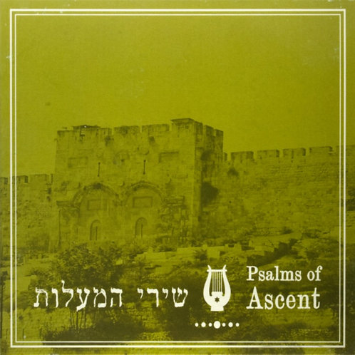 MP3 Psalms of the Ascent