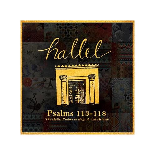 Hallel Psalms - CD