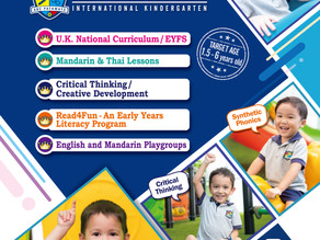 ABC 2019-20 Admission open now