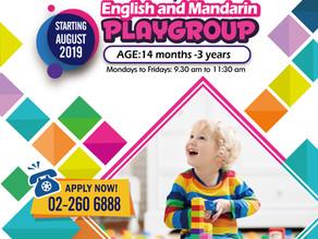 ABC English and Mandarin Playgroup apply now