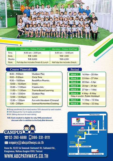BKK A5 english camp 20200122-02.jpg