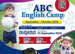 ABC English Camp 2019