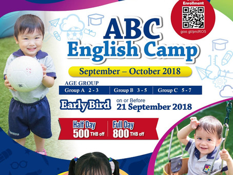 ABC English Camp 2019