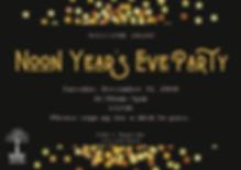Black Gold Stars Glitter Happy New Year