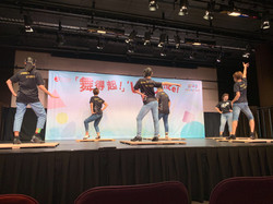 舞蹈日 2018