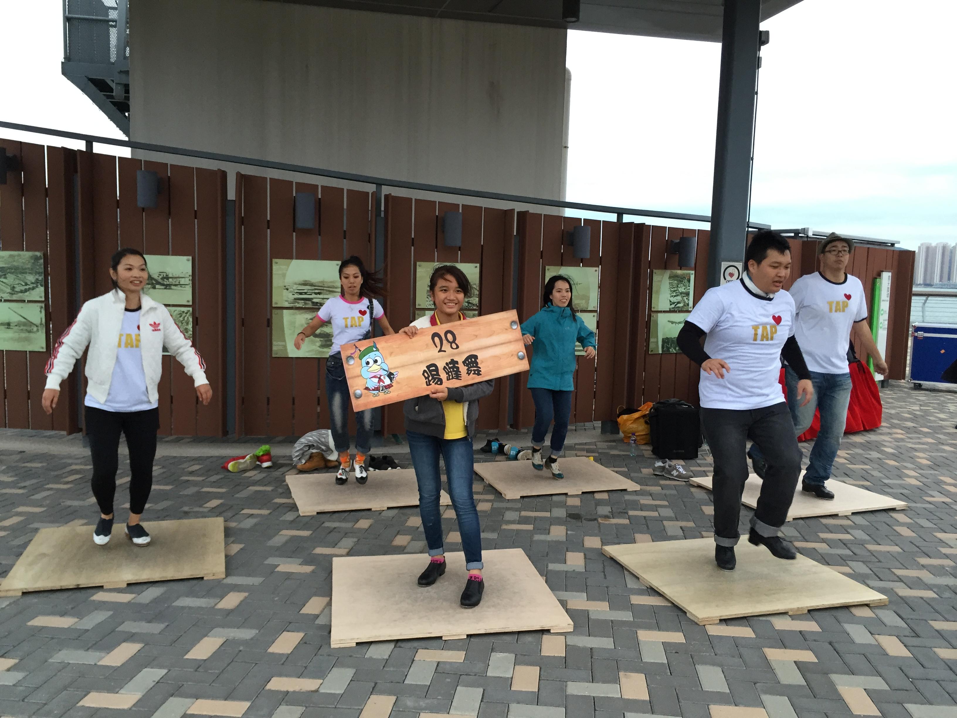 Tap Dance Demonstration