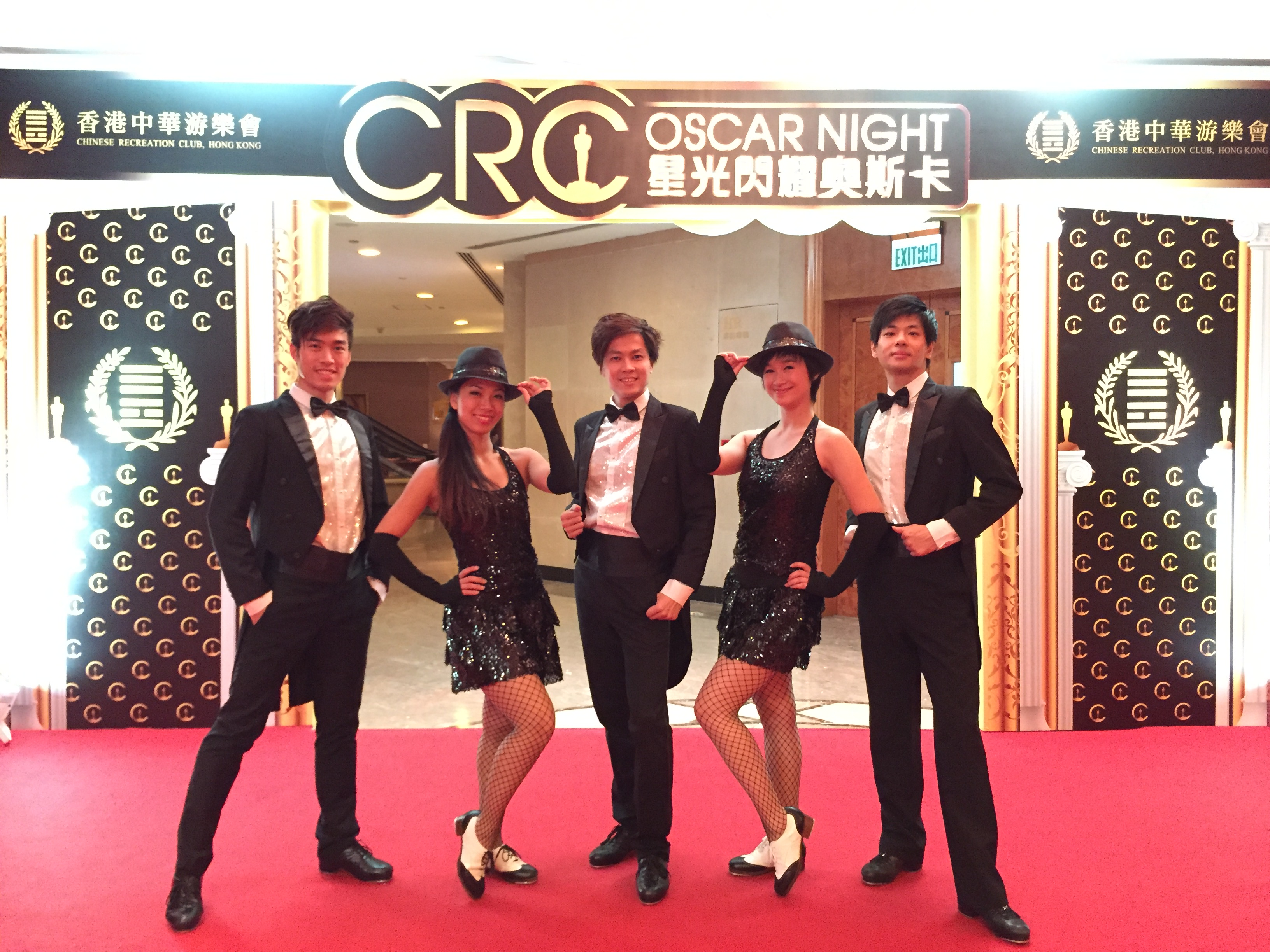 Countdown tap show CRC