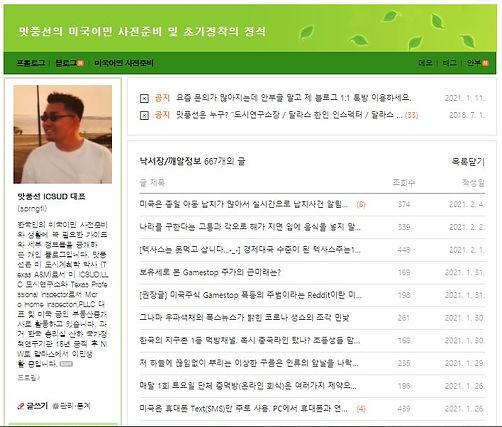 블로그.JPG