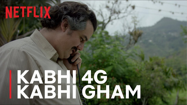 An over the top emotional telecom service ad that's all about bringing the family together. Even if it's the family of the world's most infamous drug lord.