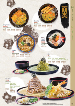 Tim Wong Menu Design_14