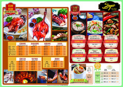 Tim Wong Menu Design_16
