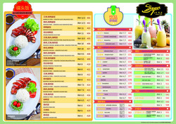 Tim Wong Menu Design_17