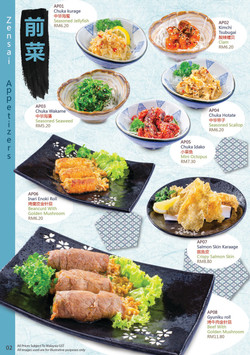 Tim Wong Menu Design_12