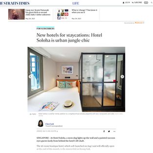 Featured on The Straits Times – 19 August 2019