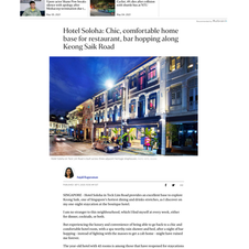 Featured on The Straits Times – 5 September 2020