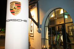 Porsche Cigar Night-45.jpg