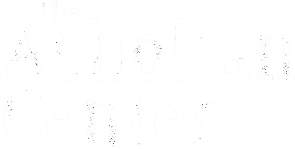 ashokan_logo_white.png
