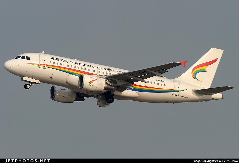 Tibet Airlines A319