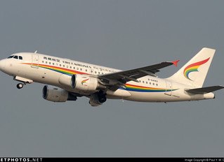 Tibet Airlines plans Hong Kong service from Nov 2019