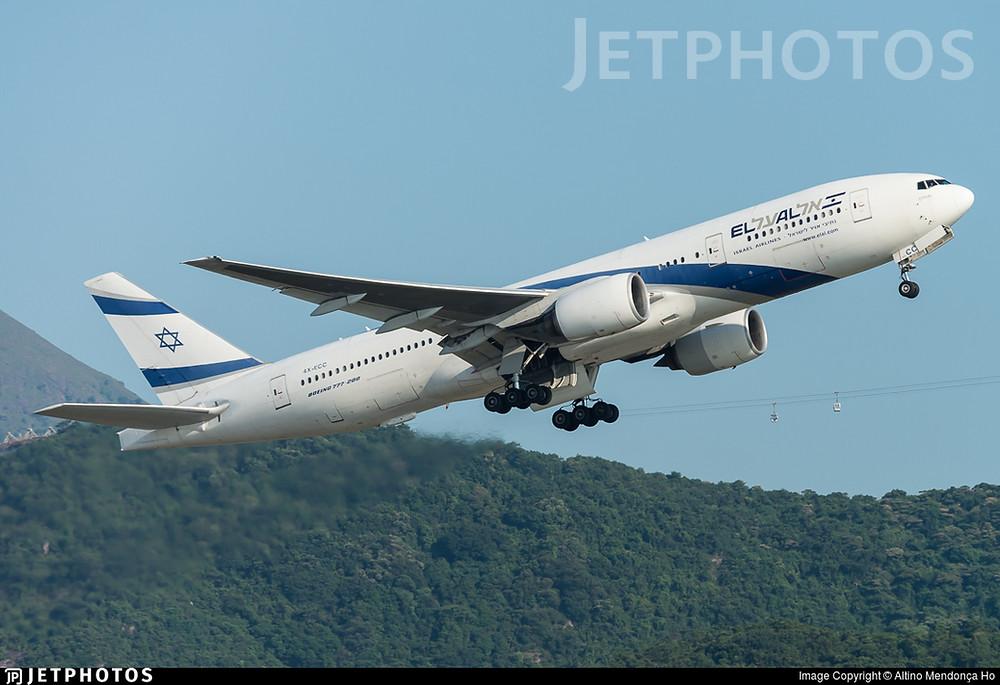 El Al Israrl Airlines B777-200ER