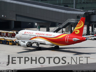 Hong Kong Airlines Yancheng scheduled charter from November 2018