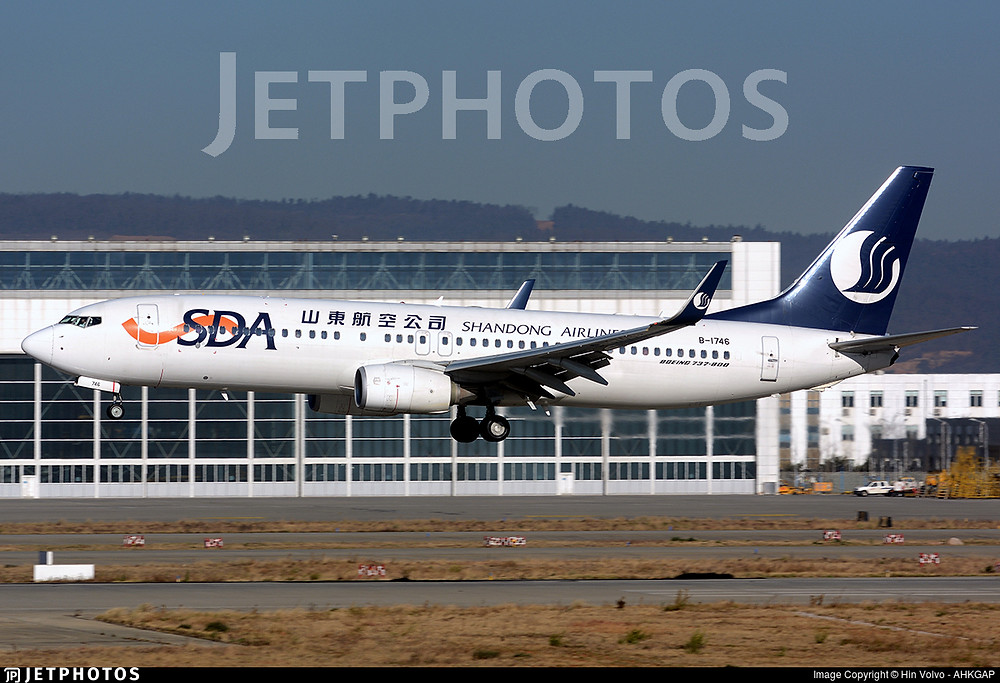 Shandong Airlines B737-800