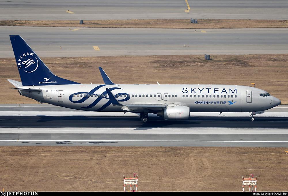 Xiamen Airlines B-737-800