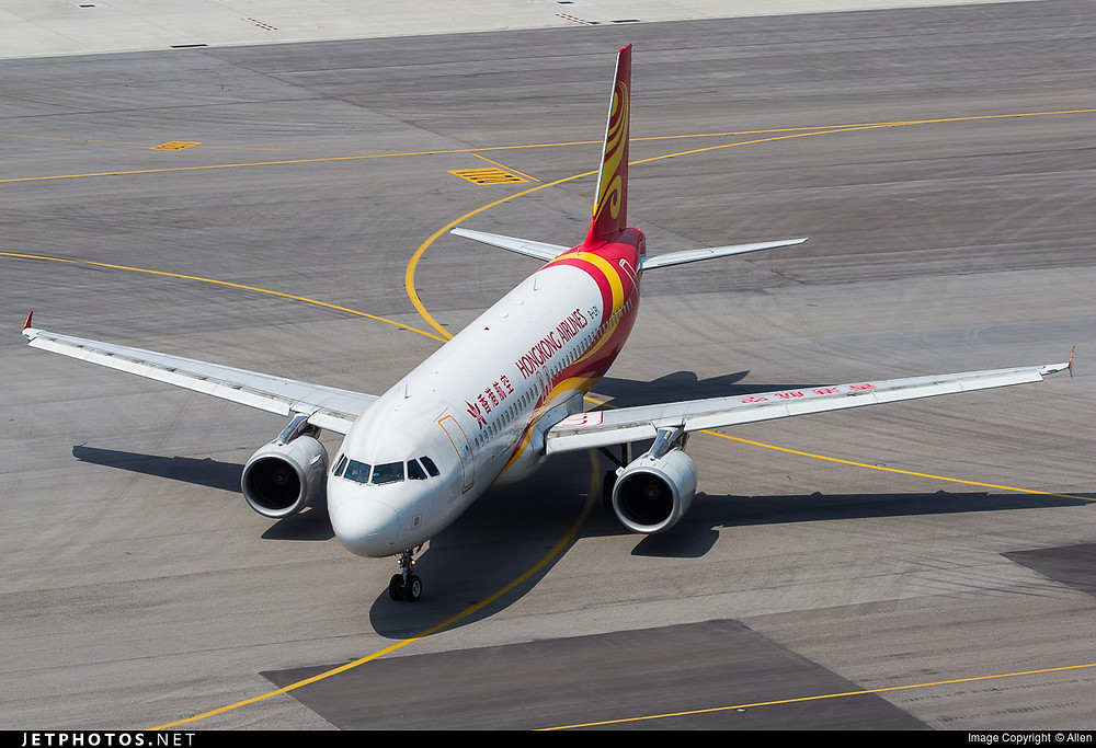 A320 Hong Kong Airlines
