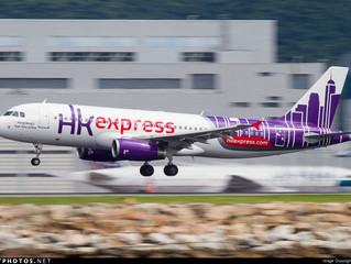 HK Express launched Baotao (Inner Mongolia) scheduled charter