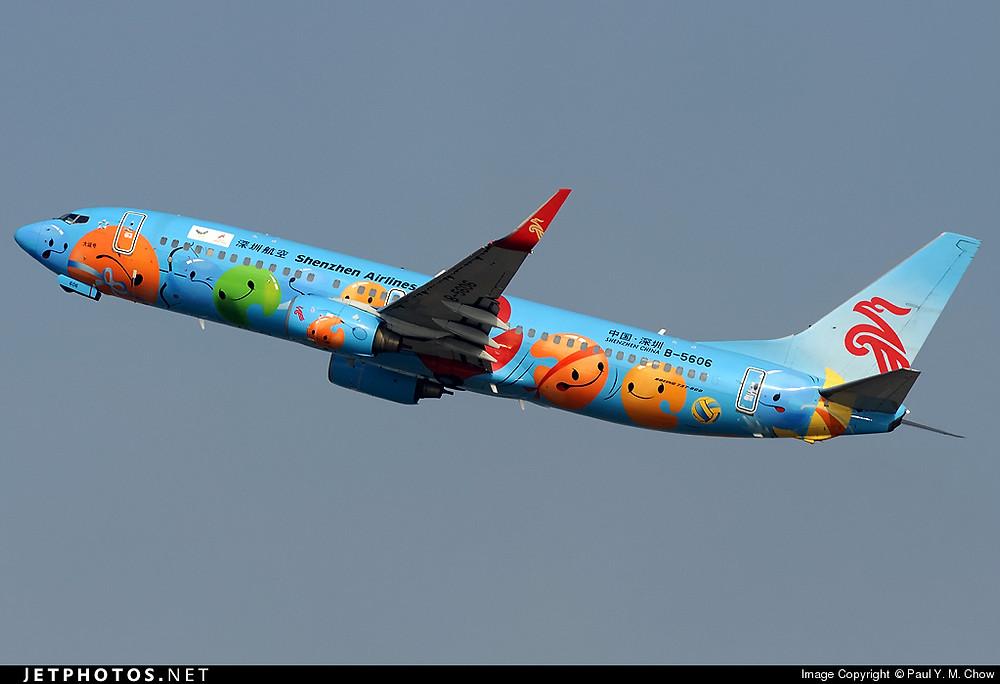 B737-800 Shenzhen Airlines