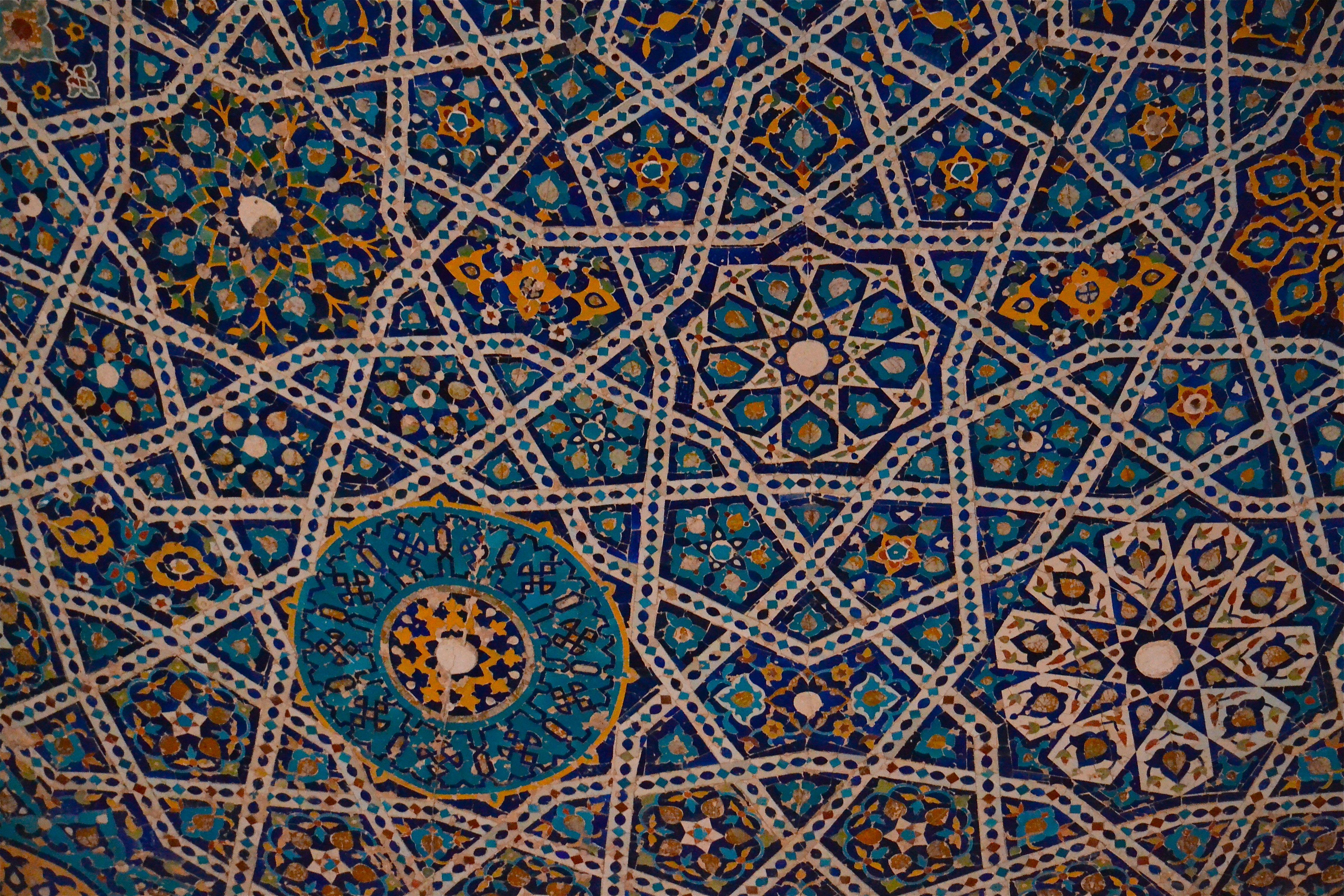 Tiles -Central Asia