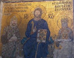 Hagia Sofia Mosaics, Istanbul