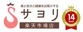 サヨリ.png