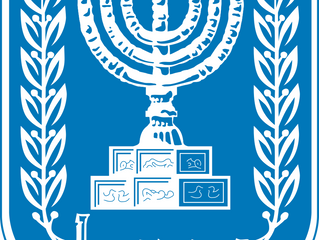 """מפגש חברים ינואר 2018- """"ביקור בכנסת ישראל"""""""
