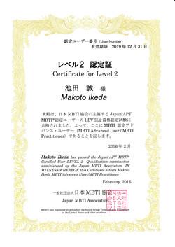 MBTI Practitioner Level 2