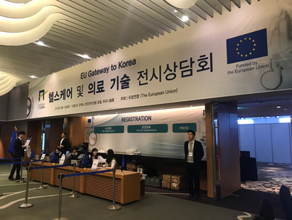 韓国ソウルで行われたKIMESに出展