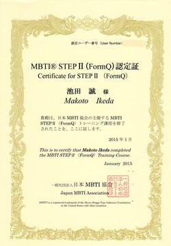 MBTI STEPⅡ
