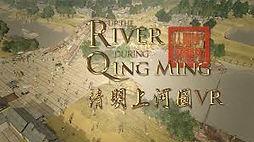 Up River Qing.jpg
