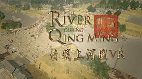 Up River Qing.jpg